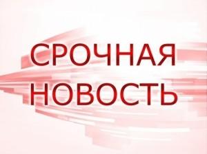 bf0cc02226ad4503c0f8c9d4a2da58dd