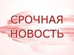 eb0f78fc3e1403ede0830c626d905860